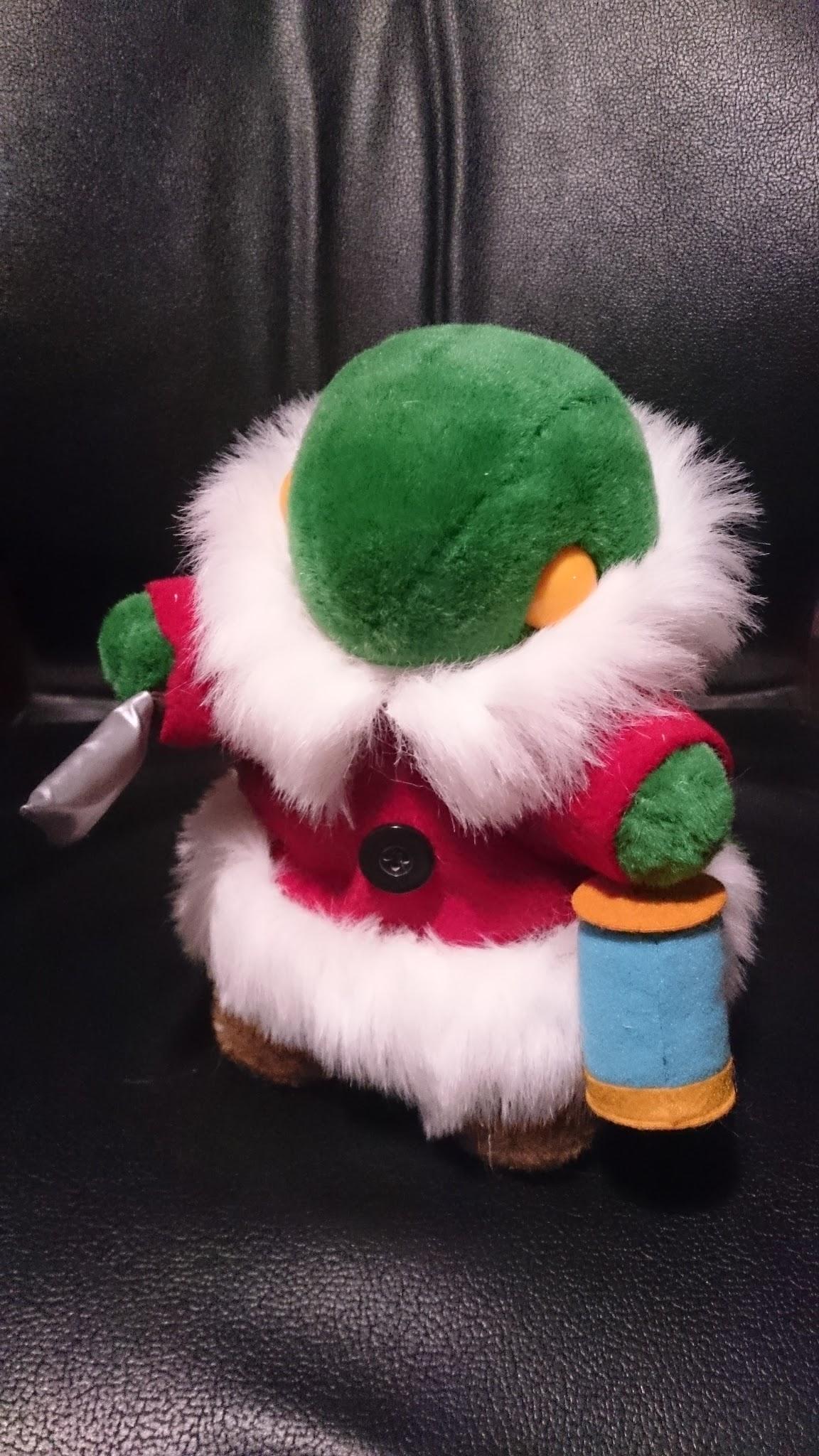 Final Fantasy Christmas.Christmas Tonberry Final Fantasy Owl S Tea Party