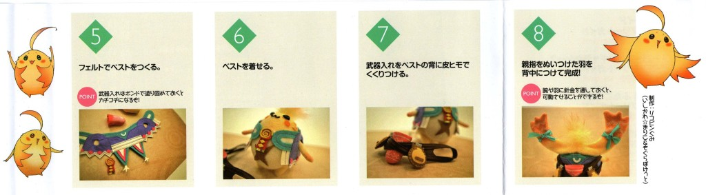 Page 2 of plush instructions